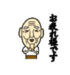 夏つるぴかじいさん(個別スタンプ:05)