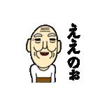 夏つるぴかじいさん(個別スタンプ:06)