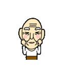 夏つるぴかじいさん(個別スタンプ:07)
