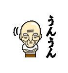 夏つるぴかじいさん(個別スタンプ:08)