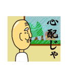 夏つるぴかじいさん(個別スタンプ:16)