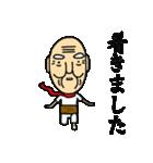 夏つるぴかじいさん(個別スタンプ:18)