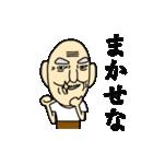 夏つるぴかじいさん(個別スタンプ:23)