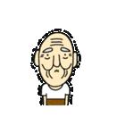 夏つるぴかじいさん(個別スタンプ:27)