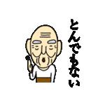 夏つるぴかじいさん(個別スタンプ:28)