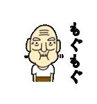 夏つるぴかじいさん(個別スタンプ:29)