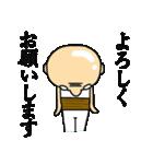 夏つるぴかじいさん(個別スタンプ:34)