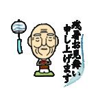夏つるぴかじいさん(個別スタンプ:35)