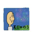 夏つるぴかじいさん(個別スタンプ:37)