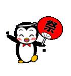 ペンギンのペペ2(お誘い・お返事用)(個別スタンプ:2)