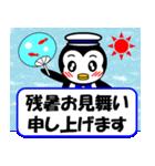 ペンギンのペペ2(お誘い・お返事用)(個別スタンプ:4)