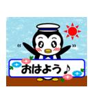 ペンギンのペペ2(お誘い・お返事用)(個別スタンプ:5)