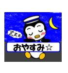 ペンギンのペペ2(お誘い・お返事用)(個別スタンプ:6)