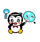 ペンギンのペペ2(お誘い・お返事用)(個別スタンプ:8)