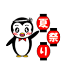 ペンギンのペペ2(お誘い・お返事用)(個別スタンプ:9)