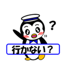 ペンギンのペペ2(お誘い・お返事用)(個別スタンプ:10)