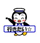 ペンギンのペペ2(お誘い・お返事用)(個別スタンプ:11)