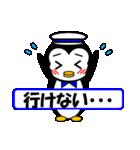 ペンギンのペペ2(お誘い・お返事用)(個別スタンプ:12)
