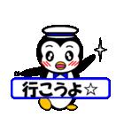ペンギンのペペ2(お誘い・お返事用)(個別スタンプ:14)