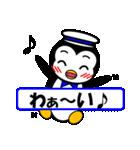 ペンギンのペペ2(お誘い・お返事用)(個別スタンプ:17)