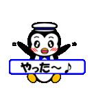 ペンギンのペペ2(お誘い・お返事用)(個別スタンプ:18)