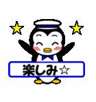 ペンギンのペペ2(お誘い・お返事用)(個別スタンプ:19)