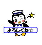ペンギンのペペ2(お誘い・お返事用)(個別スタンプ:20)