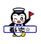 ペンギンのペペ2(お誘い・お返事用)(個別スタンプ:21)