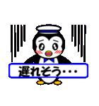 ペンギンのペペ2(お誘い・お返事用)(個別スタンプ:22)