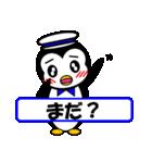 ペンギンのペペ2(お誘い・お返事用)(個別スタンプ:25)