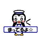 ペンギンのペペ2(お誘い・お返事用)(個別スタンプ:26)