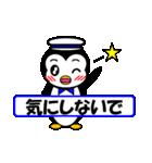ペンギンのペペ2(お誘い・お返事用)(個別スタンプ:27)