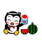 ペンギンのペペ2(お誘い・お返事用)(個別スタンプ:28)