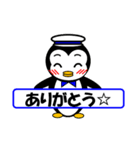 ペンギンのペペ2(お誘い・お返事用)(個別スタンプ:31)
