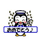 ペンギンのペペ2(お誘い・お返事用)(個別スタンプ:32)