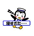 ペンギンのペペ2(お誘い・お返事用)(個別スタンプ:33)