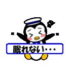 ペンギンのペペ2(お誘い・お返事用)(個別スタンプ:34)
