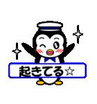 ペンギンのペペ2(お誘い・お返事用)(個別スタンプ:35)