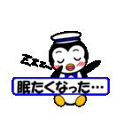 ペンギンのペペ2(お誘い・お返事用)(個別スタンプ:36)