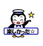 ペンギンのペペ2(お誘い・お返事用)(個別スタンプ:37)