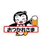 ペンギンのペペ2(お誘い・お返事用)(個別スタンプ:38)