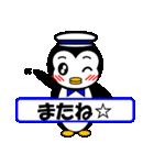 ペンギンのペペ2(お誘い・お返事用)(個別スタンプ:39)