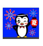 ペンギンのペペ2(お誘い・お返事用)(個別スタンプ:40)
