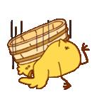 ネコパンダひよこトマト4(個別スタンプ:03)