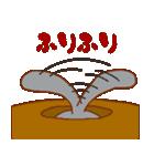 ネコパンダひよこトマト4(個別スタンプ:05)