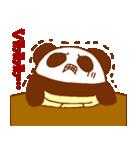 ネコパンダひよこトマト4(個別スタンプ:08)