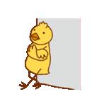 ネコパンダひよこトマト4(個別スタンプ:09)