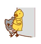 ネコパンダひよこトマト4(個別スタンプ:10)