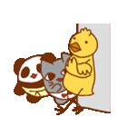 ネコパンダひよこトマト4(個別スタンプ:11)