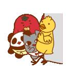 ネコパンダひよこトマト4(個別スタンプ:12)
